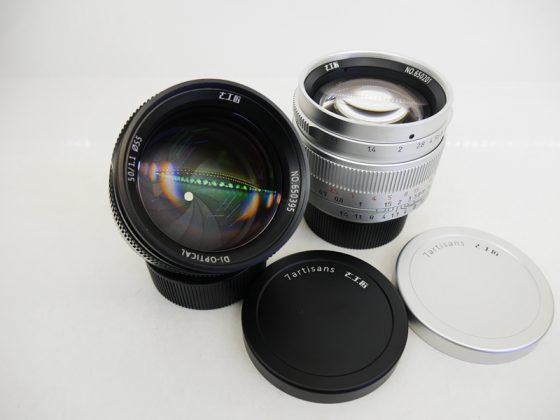 7Artisans50mmf11lensforLeicaMmountcamera 5 - Nuevo Objetivo M :7Artisans 50mm f/1.1