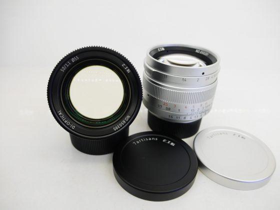 7Artisans50mmf11lensforLeicaMmountcamera 6 - Nuevo Objetivo M :7Artisans 50mm f/1.1