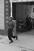 20140614-L1009644.jpg